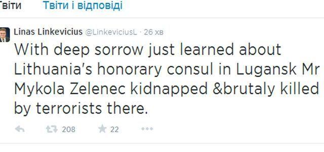 Террористы убили консула Литвы
