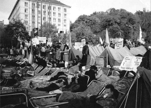 23 года борьбы за независимость после провозглашения Независимости