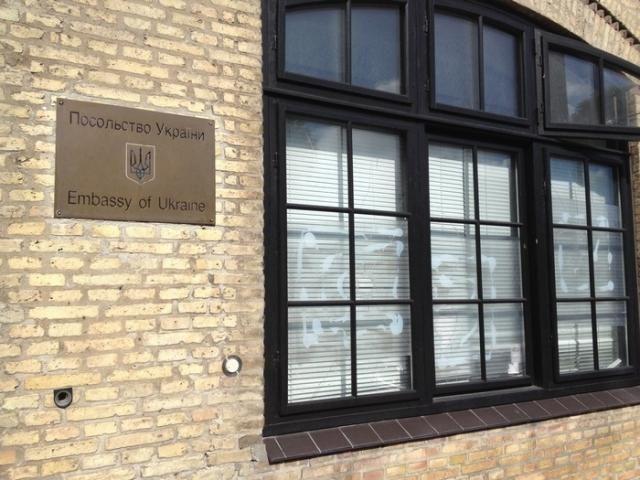 На посольство Украины в Копенгагене напали неизвестные [Фото]