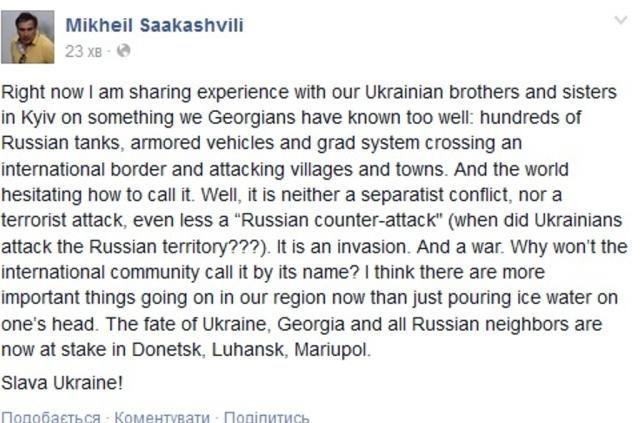 Судьба всех российских соседей сейчас решается в Донецке, Луганске и Мариуполе, — Саакашвили