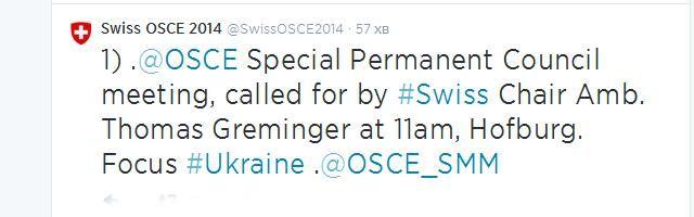 В связи с ситуацией в Украине началось заседание постоянного совета ОБСЕ
