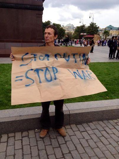 В Москве задержали 5 участников митинга против войны в Украине [Фото]