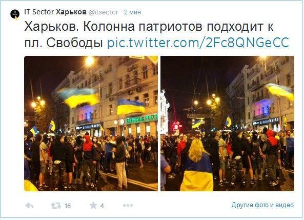 В Харькове митинговали против российской агрессии [Фото]