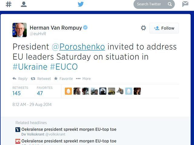Порошенко завтра выступит перед лидерами ЕС