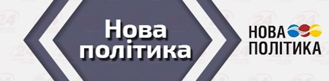 Национальные дебаты. ТОП-цитаты 16 октября