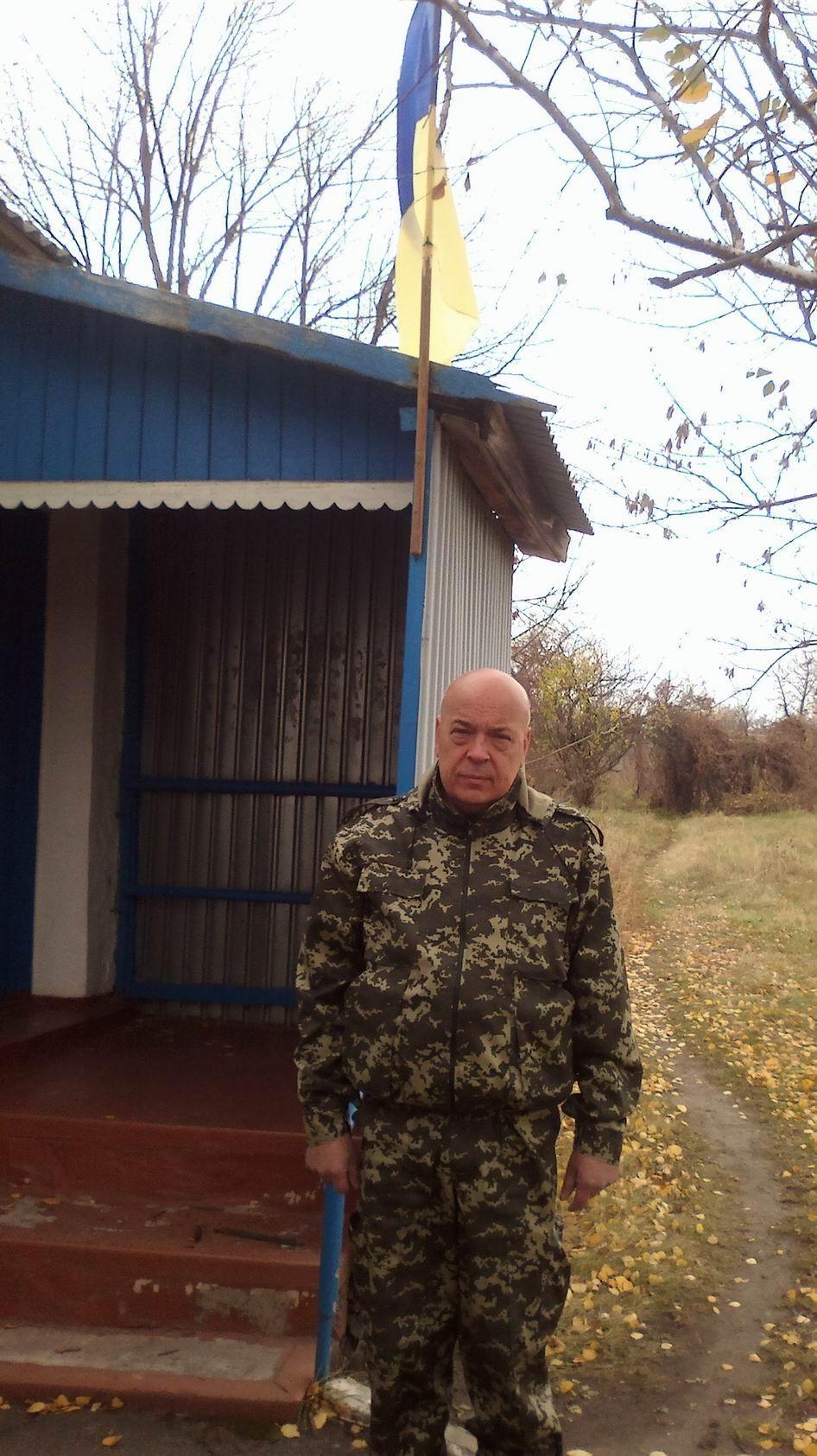 От террористов освобождено последнее село Новоайдарского района [Фото]