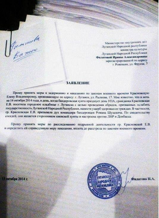 Луганские террористы собираются расстреливать