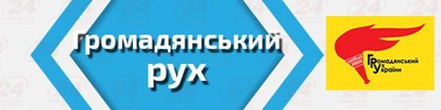 Национальные дебаты. ТОП-цитаты 22 октября
