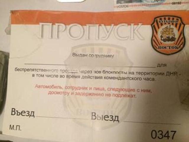 СБУ задержала разведчика террористического батальона