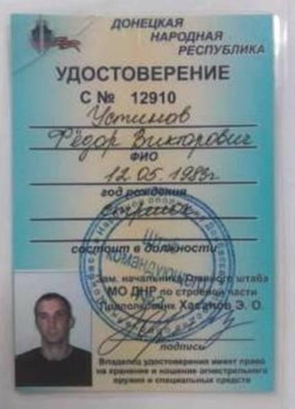 События дня: Новый глава ГПС, Порошенко подписал новые законы, казус с Киселевым