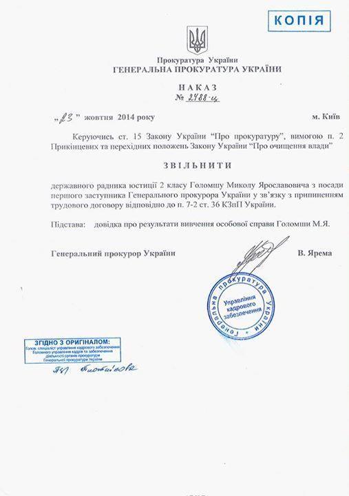 Главное за день: Богатырева в розыске, Путин рассказал, как помог Януковичу
