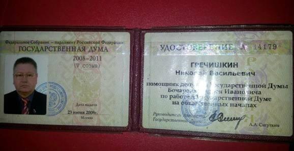 СБУ задержала ФСБшника, который вывозил из Украины тела погибших российских военных [Фото]