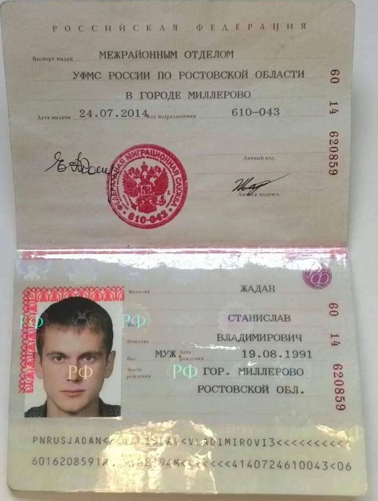 СБУ задержала россиянина, которому террористы обещали по тысяче рублей в сутки