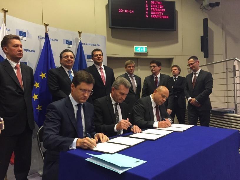 События дня: договорились про газ, экспертиза Савченко, жертвы зоны АТО, люстрация в действии