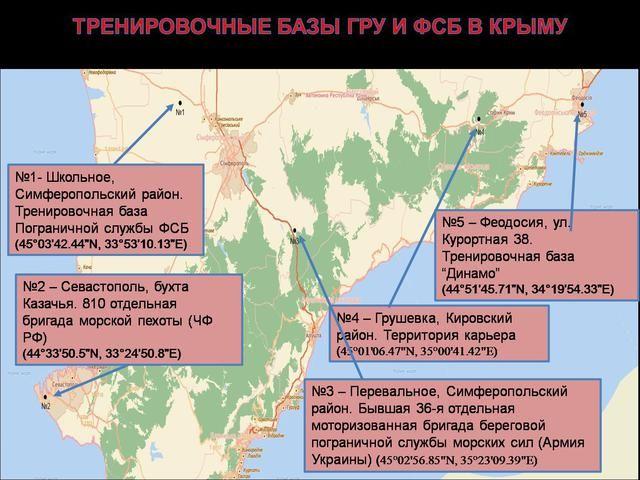 СБУ раскрыла состав военных РФ, воюющих в Украине [Фото]