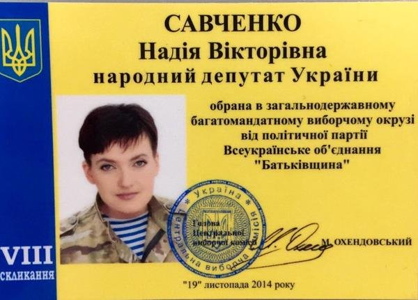 События дня: взрыв в Харькове, жертвы АТО, Савченко получила мандат