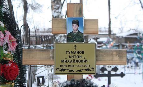 Майор РФ признал, что военных на Донбасс отправили по указанию сверху