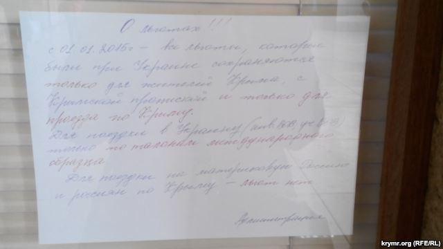 Россия обманула крымчан: обещанных льгот никто не предоставил