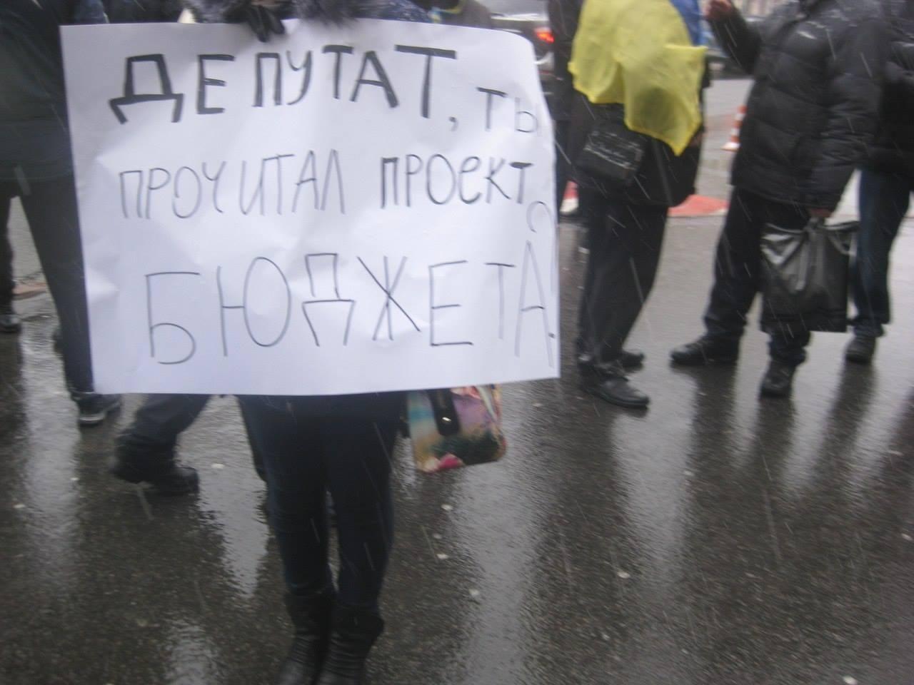 Беспорядки в Харькове: активисты хотят провести