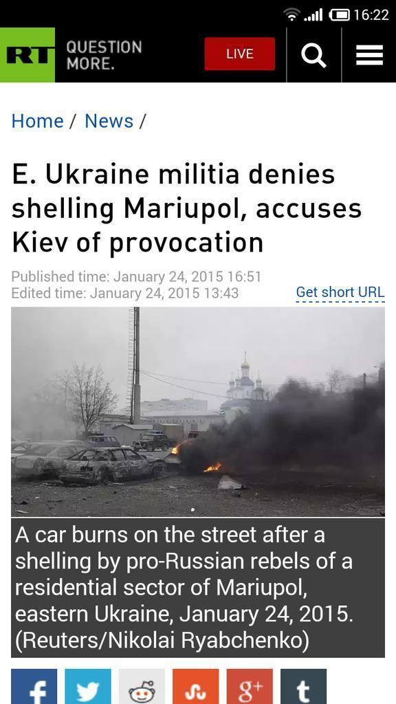 Пропагандистский канал Москвы RT сообщил, что Мариуполь обстреляли