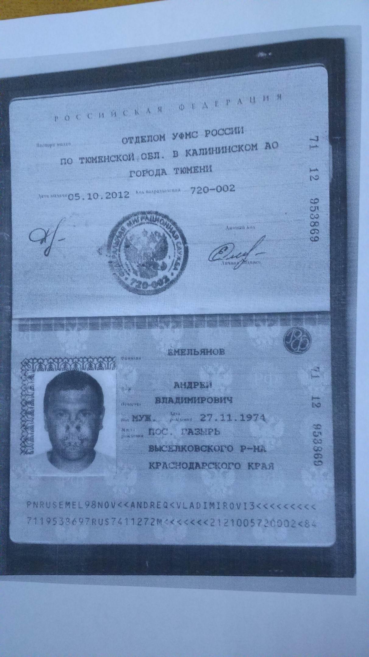 В Луганской области нашли тело россиянина, который маскировался под донского казака