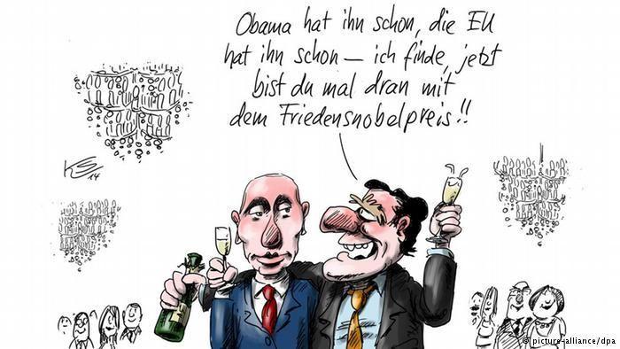 Немцам нравится смеяться над Путиным: шарж на него стал лучшей карикатурой года в Германии
