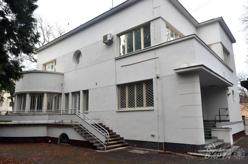 Во Львове на аукционе продадут резиденцию президента