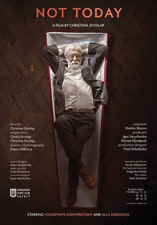 Украинская корометражка победила на итальянском кинофестивале (Трейлер)