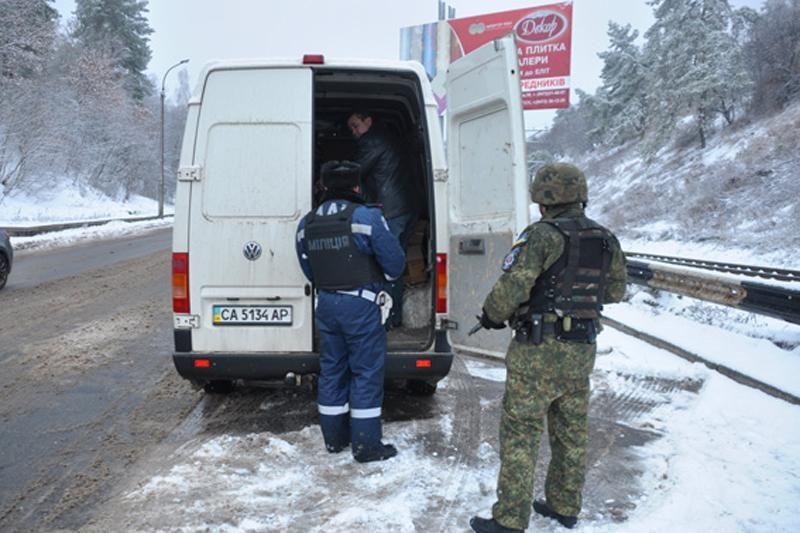 В Черкасской области возобновлена работа блокпостов