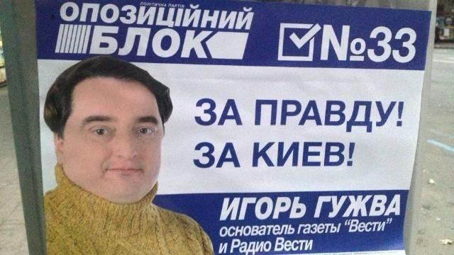 Дарья мингазетдинова фотосессия смогла