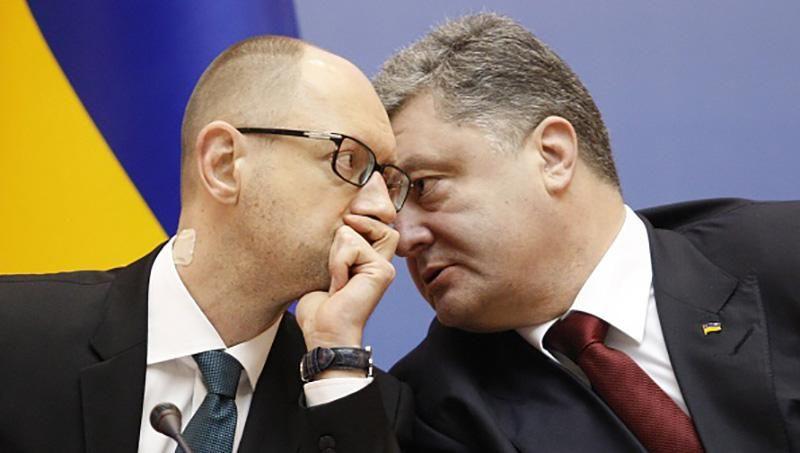 Приколы про порошенко и яценюка картинки, слова открытке