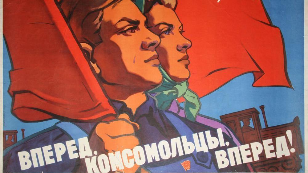 Красивая открытка, прикольные картинки на тему комсомол