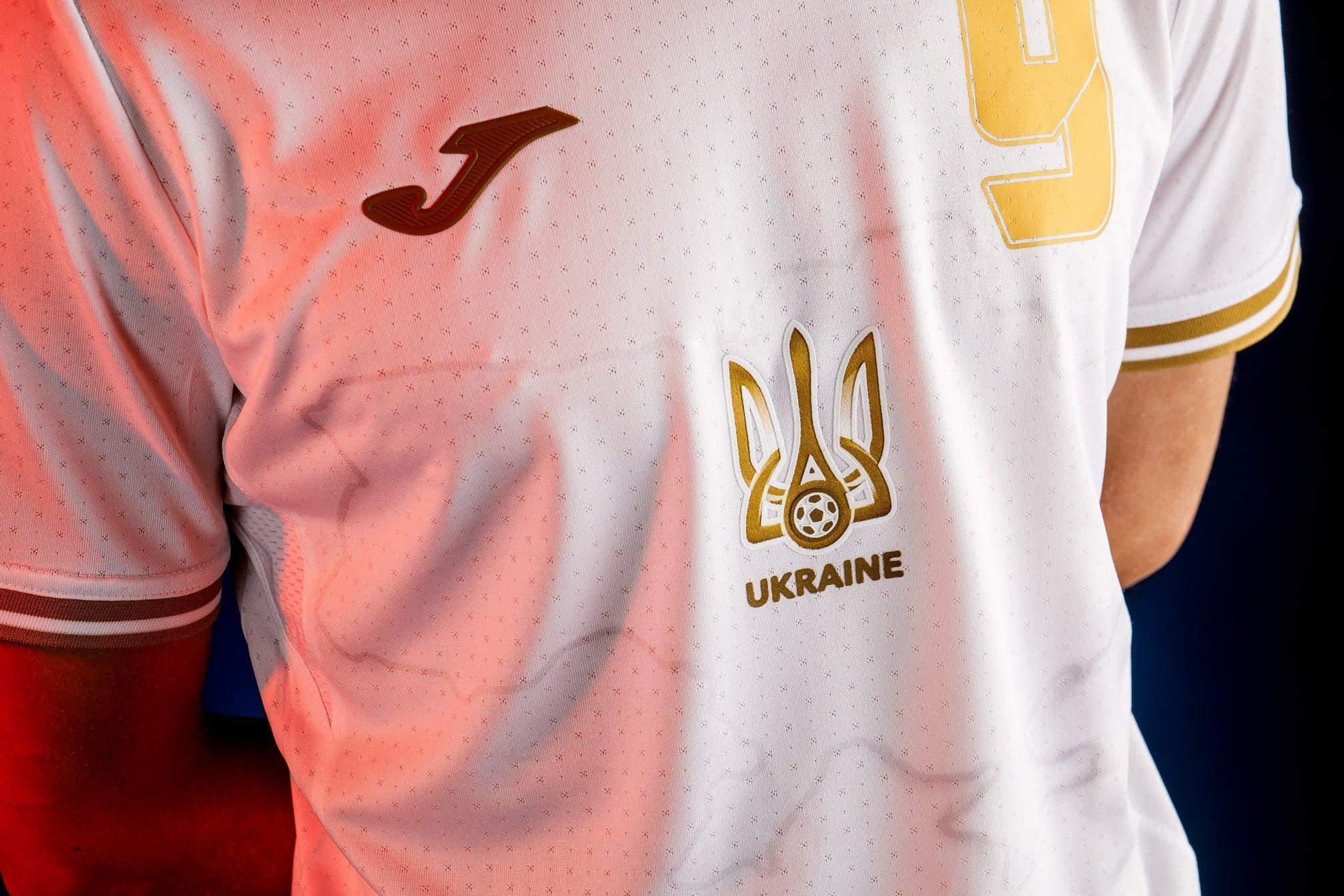 форма збірної україни на євро-2020