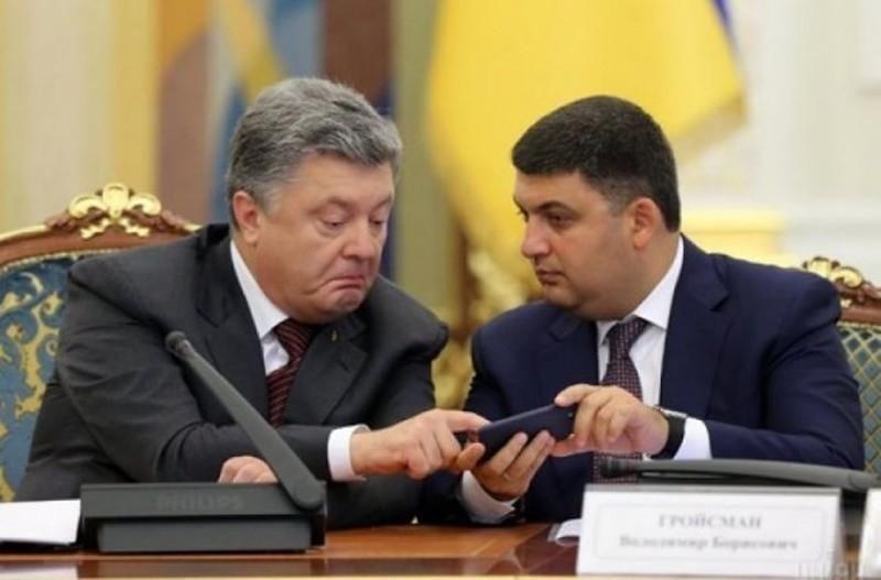 """""""Нафтогаз"""" обнародовал новые тарифы на газ для населения - Цензор.НЕТ 325"""