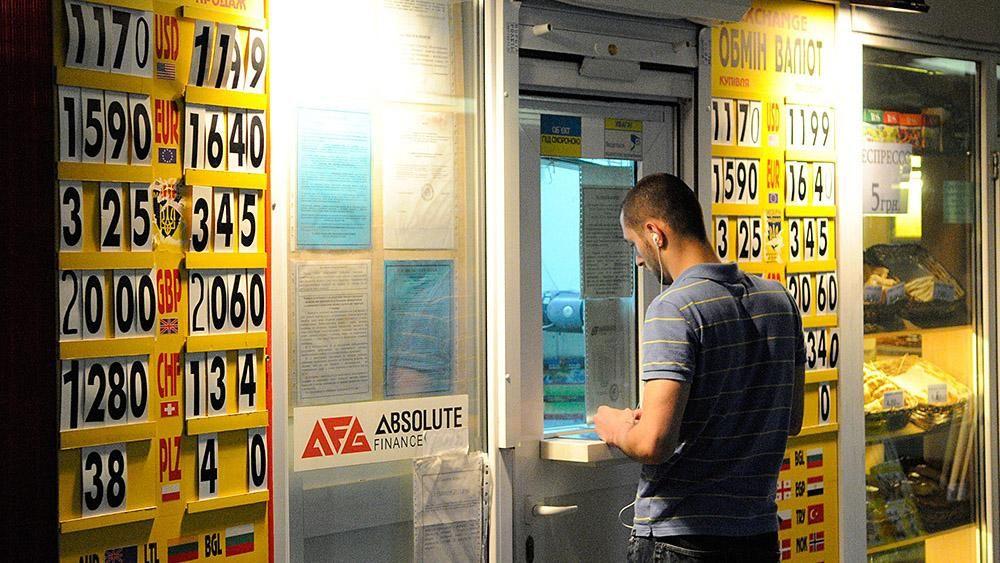 Картинки по запросу Обмінний пункт готівкової валюти в Чернівцях