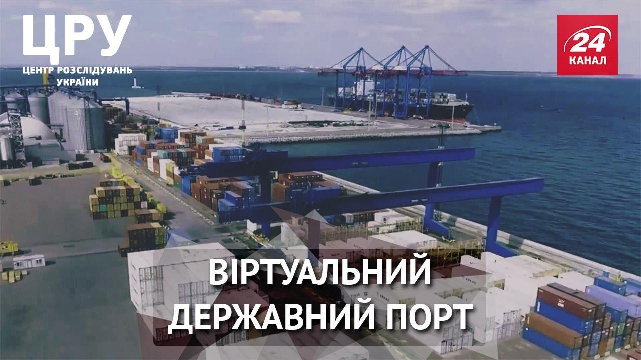 """Результат пошуку зображень за запитом """"одеський порт корупція"""""""