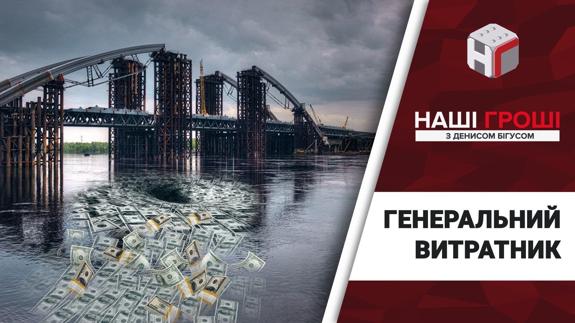 строительные тендеры в россии