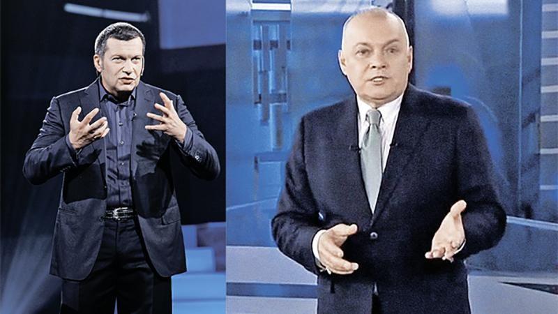 Картинки по запросу Киселёв Соловьёв Скабеева