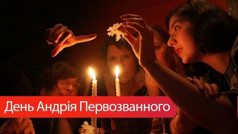 День памяти Андрея Первозванного история обычаи приметы