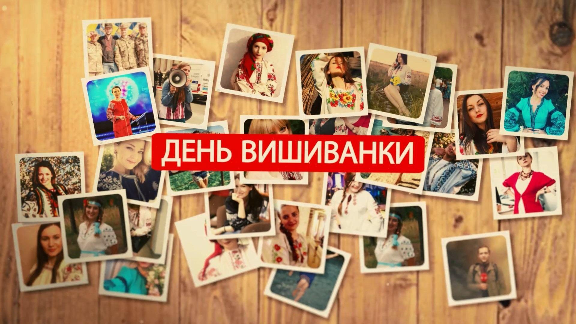 ef4a9f939de05a Команда 24 Каналу у вишиванках: захоплюючі фото - 24 Канал