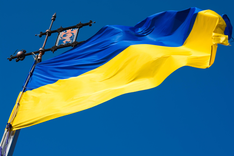 ukraine - HD3000×2000