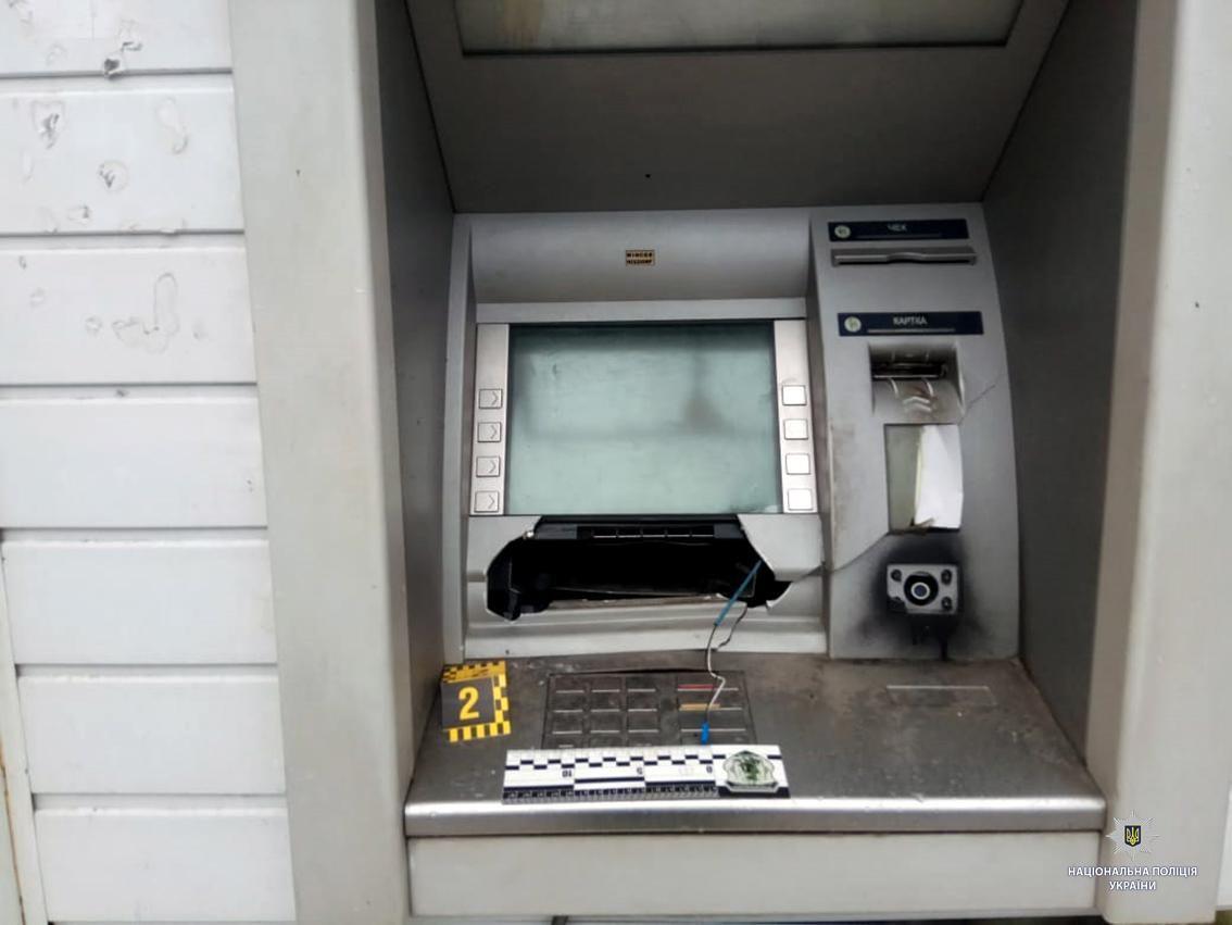 где нужно запрашивать фото с банкоматов она