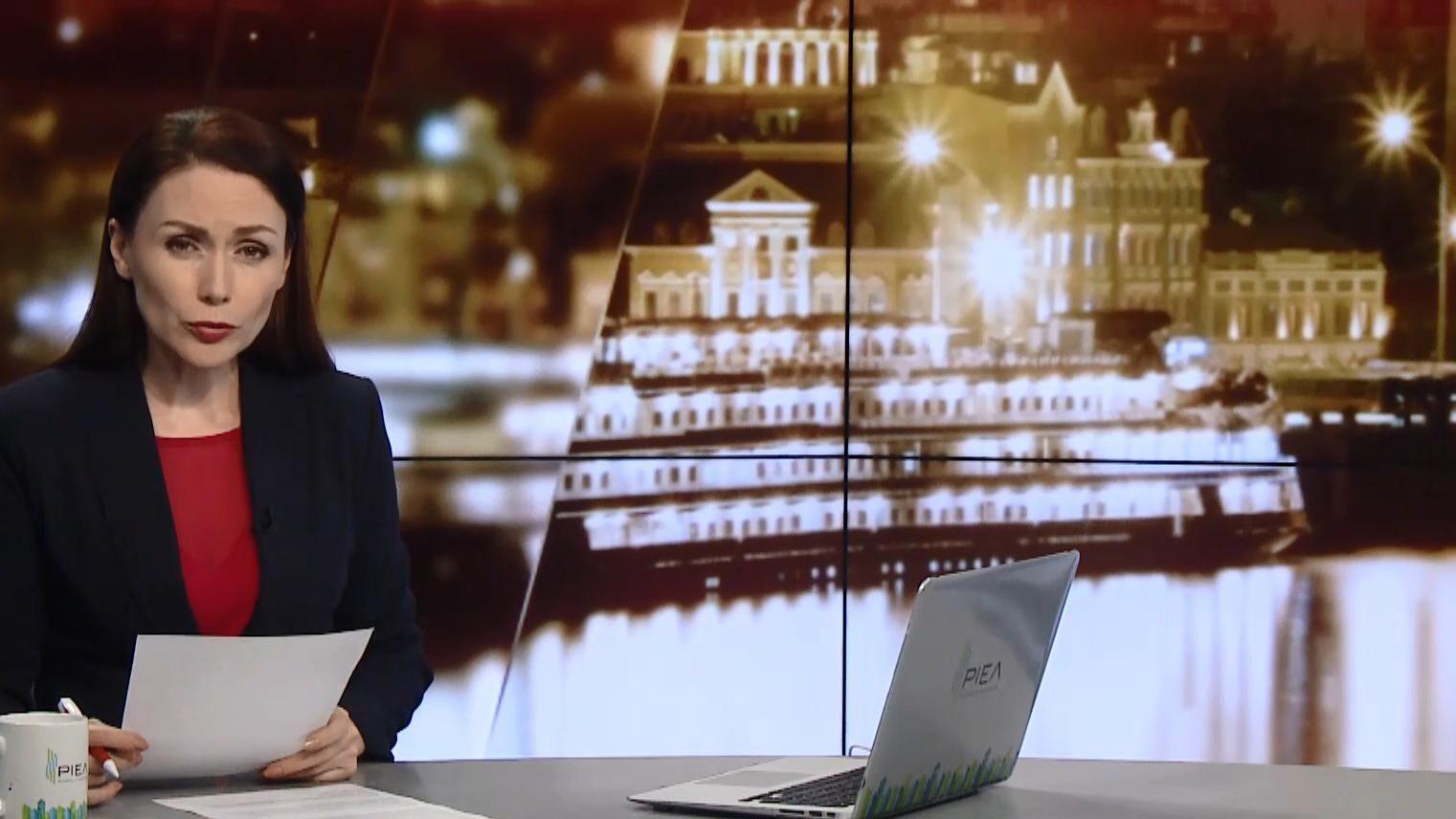 Випуск новин за 22 00  Заклик Кінга звільнити Сенцова. Справа Балуха - 24  Канал e2b3b070b20e3