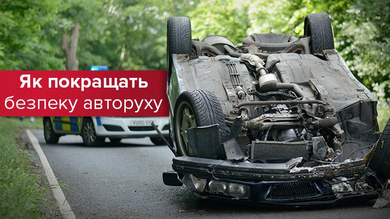 Безпека на автошляхах має стати одним із пріоритетів роботи парламенту