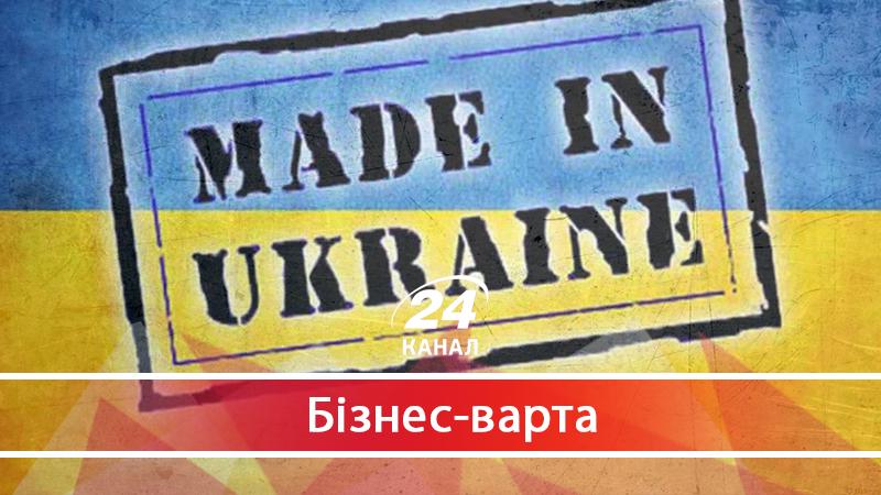 Made in Ukraine  як українські підприємці та дизайнери підкорюють світ - 26  серпня 2018 - Телеканал новин 24 75b4d2a3c9099