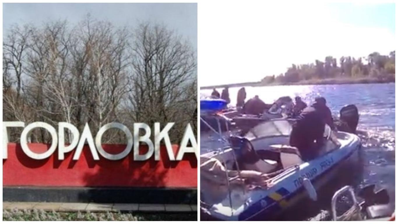 Пропагандисти Кремля оприлюднили відео загибелі Захарченка. У Запоріжжі  сталася смертельна аварія з катером 245c4142cc38c