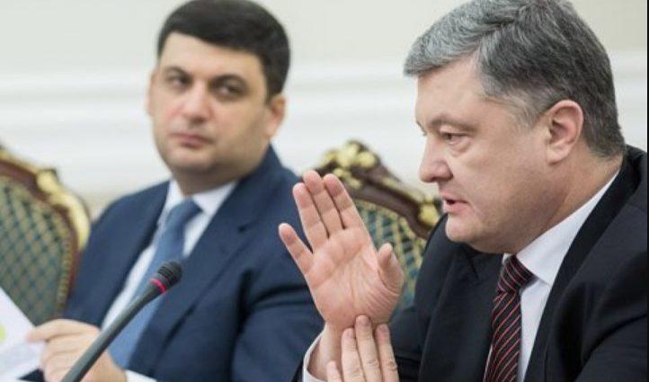 """Результат пошуку зображень за запитом """"Політичні ігри Порошенка та Гройсмана: чому Україна не отримала транш МВФ (відео)"""""""