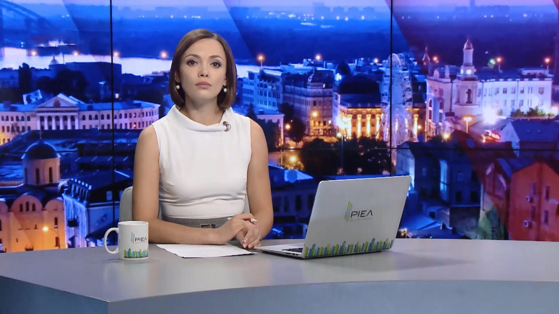 Випуск новин за 22 00  Транш від МВФ відкладено. З Києва відправився потяг