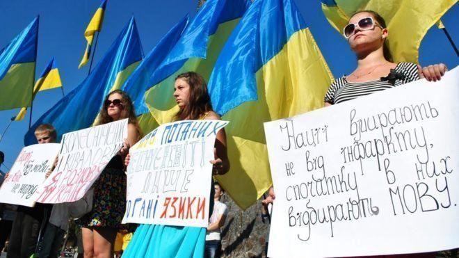 За кілька місяців в Україні можуть схвалити новий мовний закон c3f3681af8c4d
