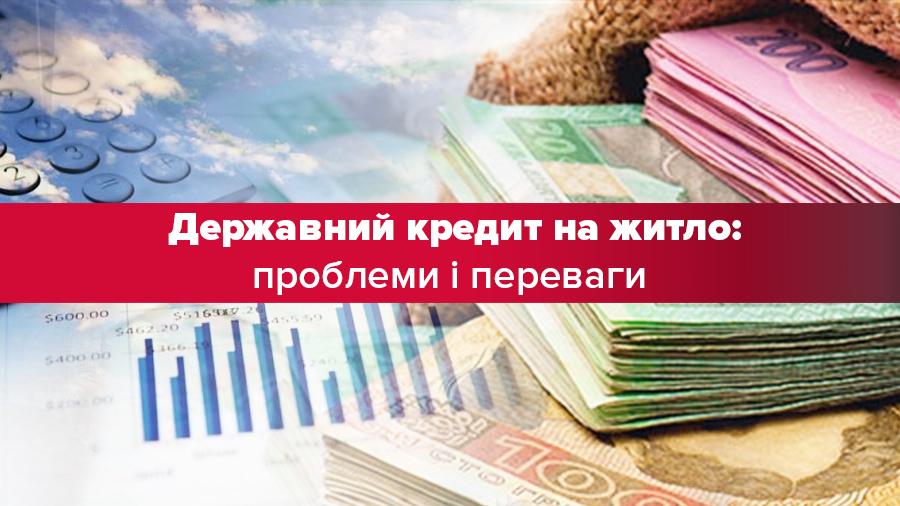Взять кредит в кредитной спилке онлайн калькулятор кредита спб банк